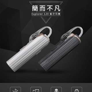 藍牙耳機🎧Plantronics EXPLORER 120 Bluetooth Headset