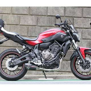 Devil Exhaust Systems Singapore Yamaha MT-07 2014 - 2018 Ready Stock ! Promo ! Do Not PM ! Kindly Call Us !