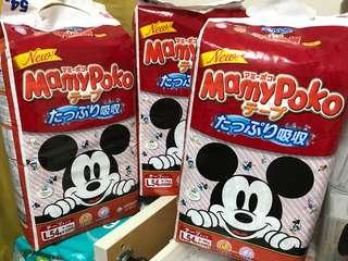 全新日版mamypoko L size大碼尿片54片