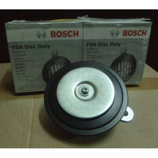 Bosch Horn FD4 With No Grill 24 Volts