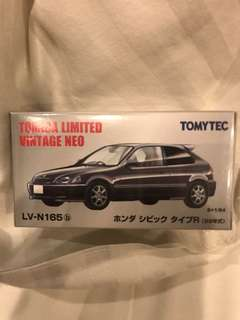 Honda Civic Type - R (Vintage)