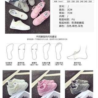 厚底透氣運動鞋女氣墊百搭增高板鞋 35~40碼 灰 白 粉紅