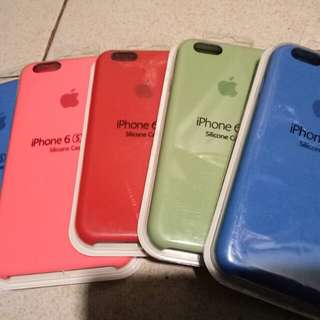 Iphone Silicon Case (Original)