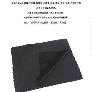 🆕️ spectical cloth