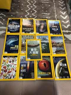 舊國家地理頻道雜誌共13本