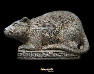 Rat rooploor