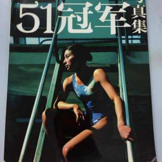 Beijing Olympics gold medalists 2008年奥运会51冠军写真集 【正版绝版】