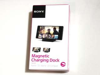 Sony Z3 series magnetic charging dock MK48
