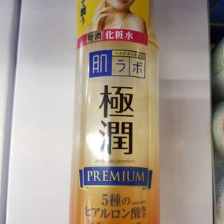 Premium hydrating toner 170ml