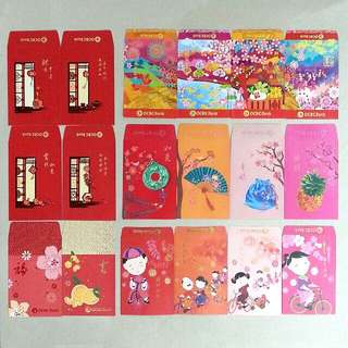 OCBC Ang Pow Collection 18pcs