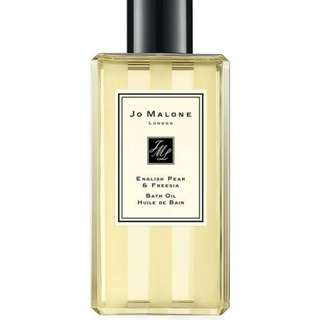 100ml Jo Malone English Pear & Freesia Bath Oil