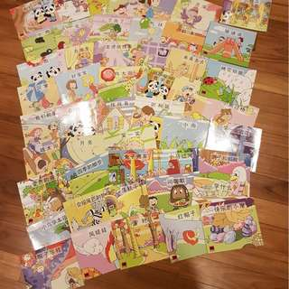 A star Chinese Reading Books (All in GREAT condition) $1/each