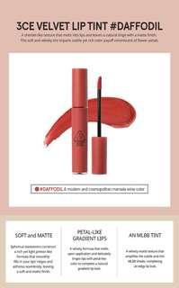 3CE Velvet Lip Tint In Daffodil