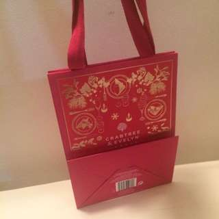 Crabtree & Evelyn Christmas Paper Bag