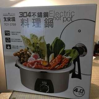 🚚 大家源304不鏽鋼料理鍋(4.0公升TCY-3709)