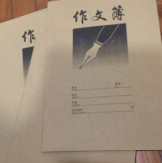 Chinese composition notebooks