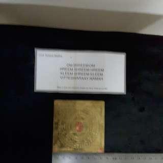 Blessed Antique Cpeer Mantra 8.2cm