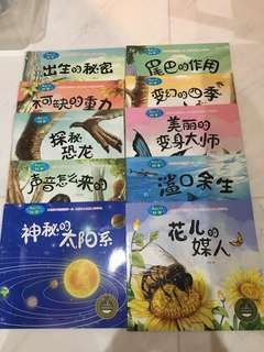Kids Chinese Story Book(10 nos)