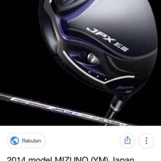 Mizuno EIII golf driver