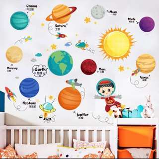 Kid Space Wall Sticker