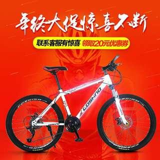 (淘寶$20優惠券)咖禧諾山地車自行車成人男女變速雙碟剎輕便減震