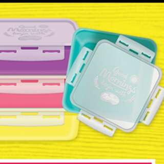 Container or lunch box