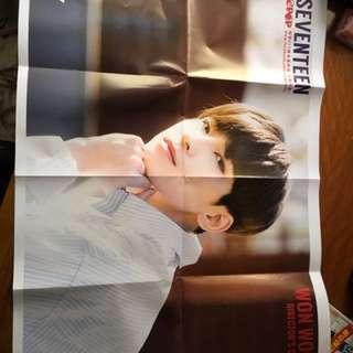 WonWoo poster ( folded )