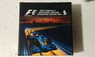 2016 F1 Keychains *OFFICIAL*