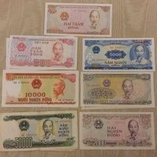 Vietnam dong 越南舊紙幣