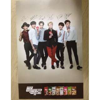 EXO Pepero Poster EXO-K Print Sign Poster 直版 Straight version 38x58cm