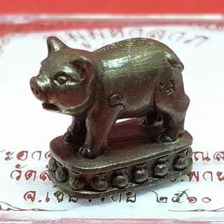 Thai Amulet - Moo Mahalap Mahasetee (Millionaire Pig Amulet)