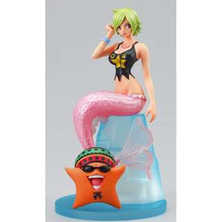 One piece Figure AMBITIOUS MIGHT Caymy Pappagu