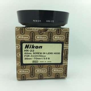Nikon HN-22 len hood