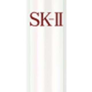 Brand new in box/ SK2/ Cellumination Day Surge UV