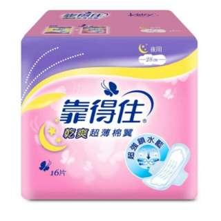 🚚 衛生棉