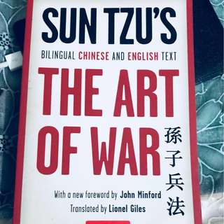 🔥Sun Tzu's The Art of War Book