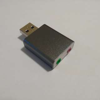 (In Stock) Silver Aluminum USB Audio Sound Card Adapter