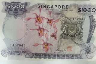 Singapore Orchid $1000 note