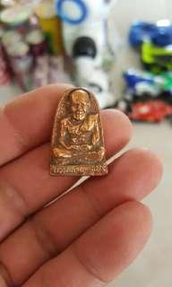 Thai Amulet Chao Khun Chan 五宝 wat uttamaram bangsek be2530
