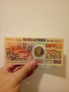 Sg old note