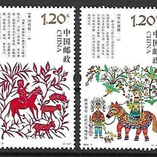 2018-3 中國剪紙(一),4全。