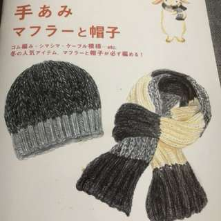 Crochet and knit scarf and hats bot never used