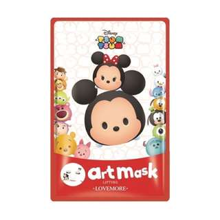 Lovemore Tsum Tsum Mask Mickey