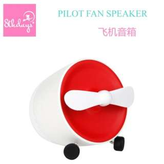8thdays Pilot Mini Bluetooth Speaker With Fan