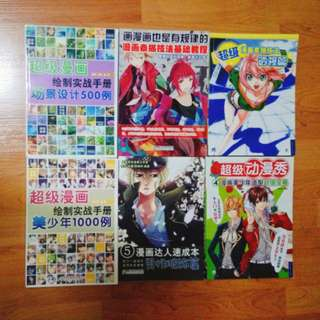 6 Manga/Comic Drawing Tutorial Books Bundle (Chinese)