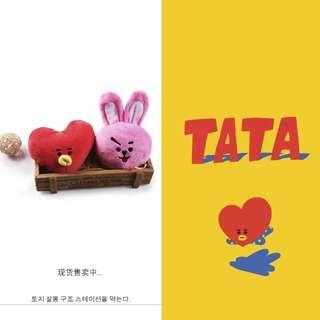 COOKY & TATA KEY CHAIN