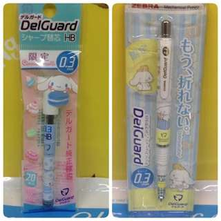 Cinnamoroll mechanical pencils