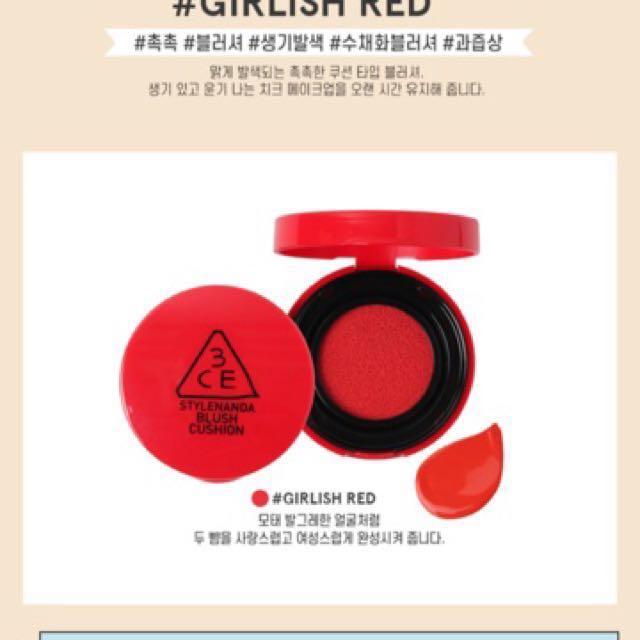 🈚️蝦皮🈚️換貨 全新 韓國帶回 3CE 氣墊腮紅