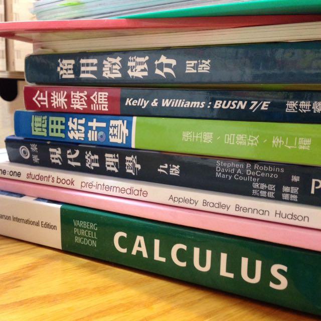 企業概論 應用統計 現代管理學 calculus business one:one