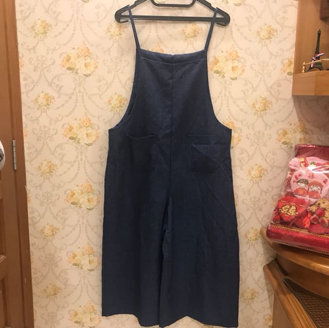 Fashion cutie blue navy outer